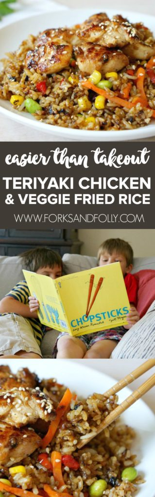 This Chicken Teriyaki with Veggie Fried Rice is easier than calling for takeout, and dare I say, better?  Make this delicious dinner and serve it up with chopsticks for an evening of family fun!  Recipe and post included as part of the popular Kitchen Stories Series.