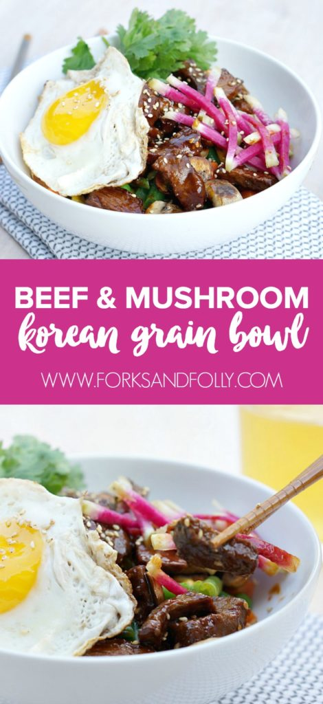Mix and match ingredients and loaded with protein and veggies, our Beef and Mushroom Korean Grain Bowls will be your new favorite meal!  Use a bottled sauce and packaged ready-to-serve rice to make these grain bowls even easier.