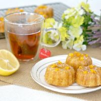 Olive Oil & Citrus Mini Bundt Cakes